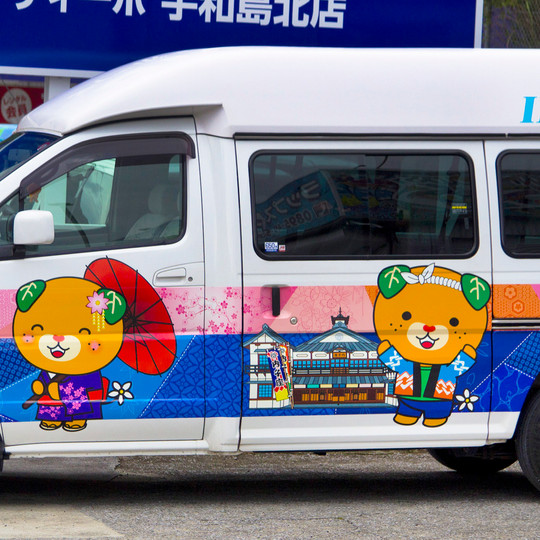 Taxi Shuttle