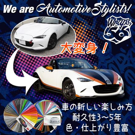 carwrap2.jpg