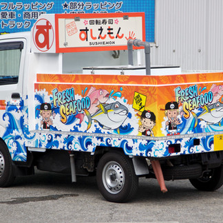Sushiemon Live Fish Truck