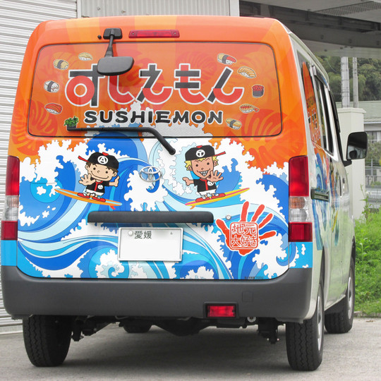 Sushiemon Van