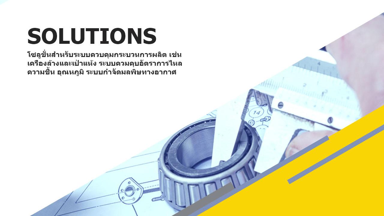 pvn-solution-slider.jpg