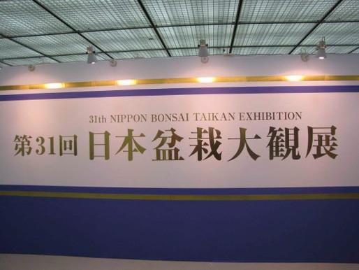 Taikan-ten 2011