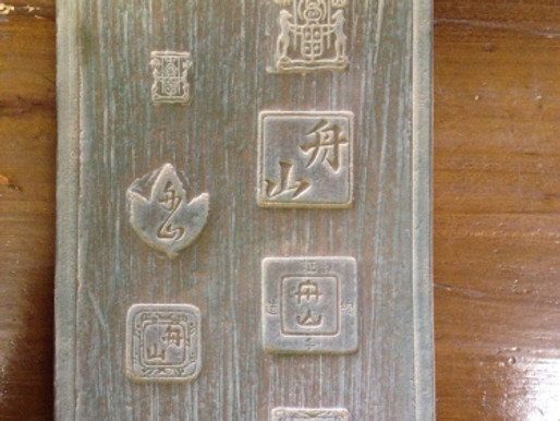 The Bonsai Ceramics of Syu-zan (舟山)