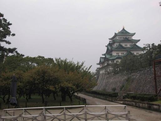 The Nagoya Castle Bonsai Show