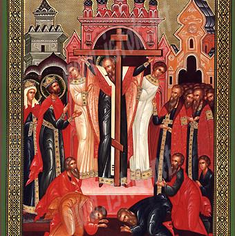 Exalt the Holy Cross of Christ