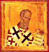 st athanasius.jpg