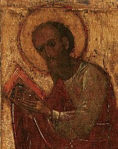 St. Paul's Prayer for Deification