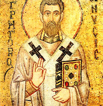 St. Gregory of Nyssa, Pray for Us