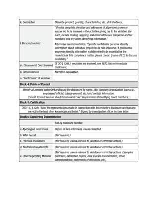 Angel Investigations Form 5