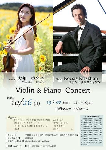 Kana&Kris-Concert-2020.10.jpg