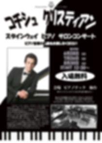 nishio(1).jpg