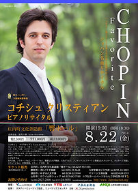 Kocsis Krisztian Chopin Recital 2kproduction