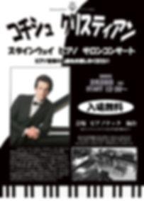 nishio_feb.jpg
