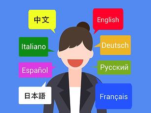 翻译服务.png