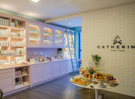 CATHERINE FINE TEAS | ANTES E DEPOIS