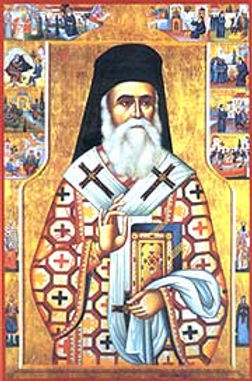 Saint_Nektarios_of_Aegina_Icon.jpg