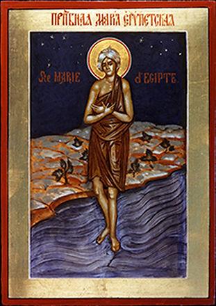 St.MaryofEgypt2__72699.1512750956.jpg