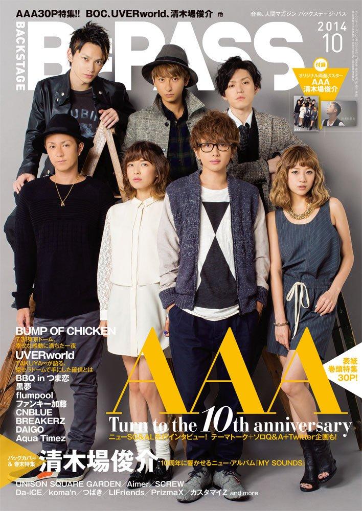 B=PASS 2014 10