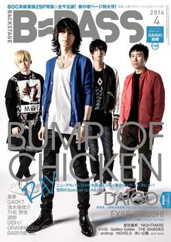 B=PASS 2014 4