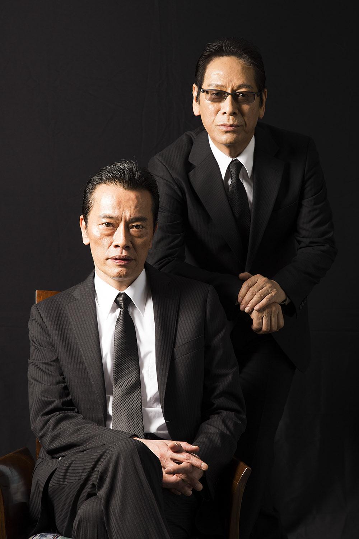 Endo Kenichi Osugi Ren