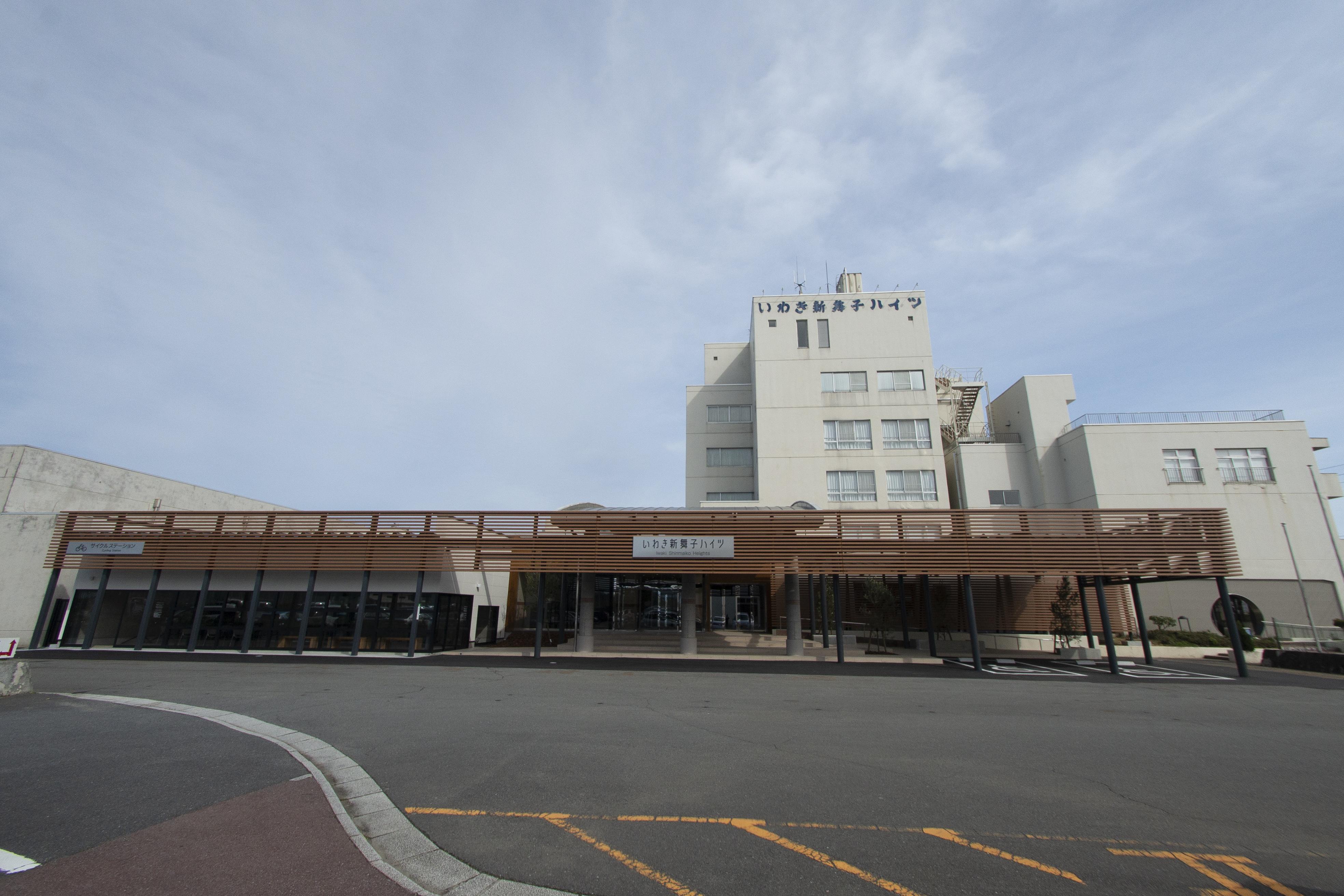 新舞子ハイツサイクルステーション