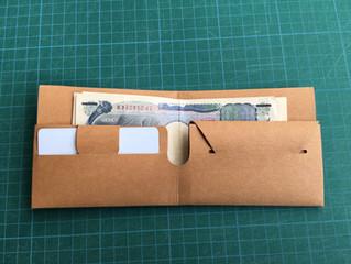 切って作る折財布です。