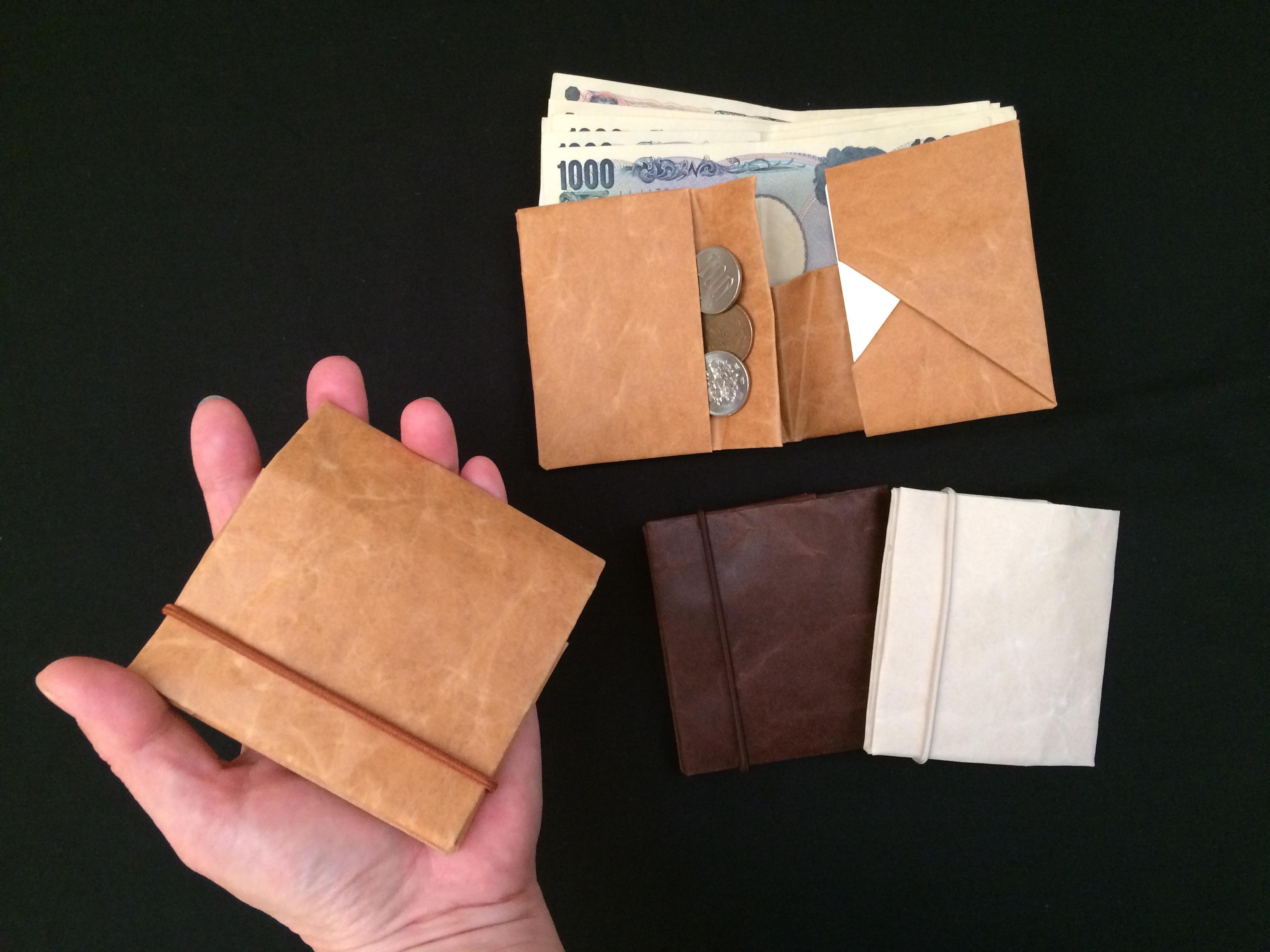 best cheap b6547 53f43 手のひらサイズの紙の折財布   紙でつくったものたち