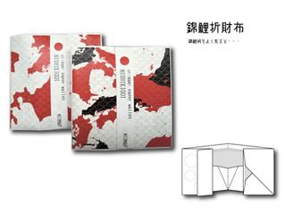 クラフト紙製折財布にユニーク柄が増えました