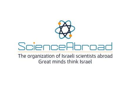 ScienceAbroad, the Organization of Israeli Scientists Abroad and Rhode Island-Israel Collaborative (