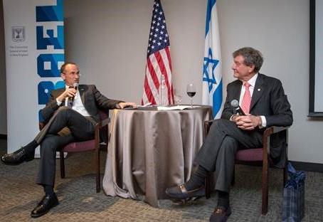 Consulate General of Israel to New England hosted its Ninth Annual Executives Forum with guest speak