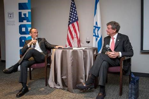 Consulate General of Israel to New England hosted its Ninth Annual