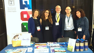 Nice Israeli Presence During RI 2016 World Trade Day