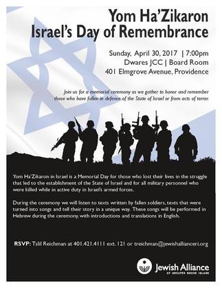 טקס יום הזיכרון ,יום ראשון ה30 באפריל