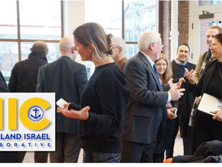 RIIC hosts Israeli PresenTense delegation event on social responsibility through entrepreneurship wi
