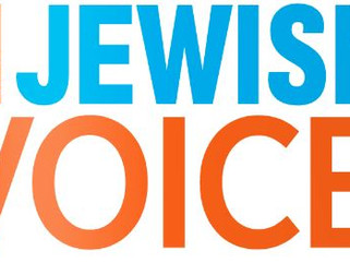 Rhode Island-Israel Collaborative (RIIC) Gets More News Coverage