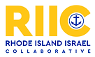 About the Rhode Island Israel Collaborative