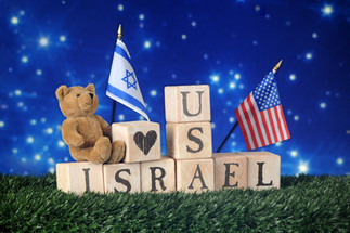 I love Israel Contest & Exhibition for Teenagers
