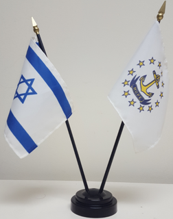 Providence Journal Write up on the Rhode Island Israel Collaboration