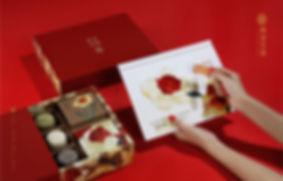 株事花開年節禮盒-2.jpg