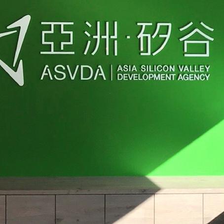 ASVDA 品牌形象設計