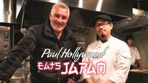 Paul Hollywood Eats Japan | Channel 4