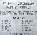 saintpaul missional baptist church history
