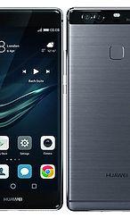 Remplacement Ecran Huawei P9 Plus