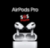 Airpods Pro.png