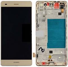 Remplacement Ecran Huawei P8