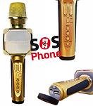 Micro Karaoke _ enceinte bluetooth.png