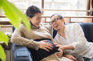 Jeune couple Expecting