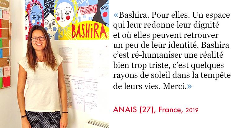 Anais, Volunteer SAO Association