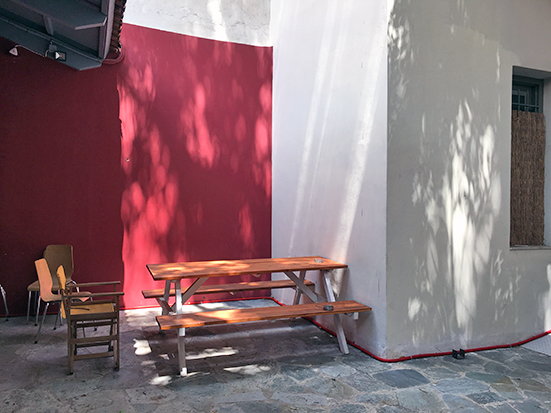 Amina Centre, Athens