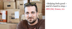 Aris, Volunteer SAO Association